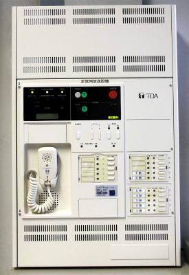非常用放送設備.jpg