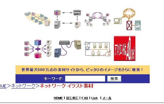 clipart.jp