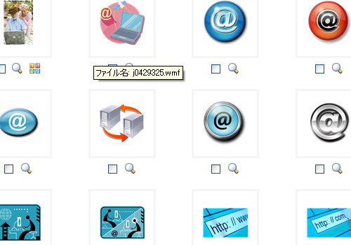 MicroSoft OfficeOnline