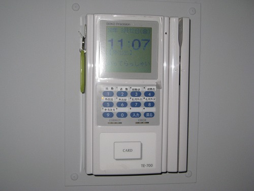 システムタイムレコーダー