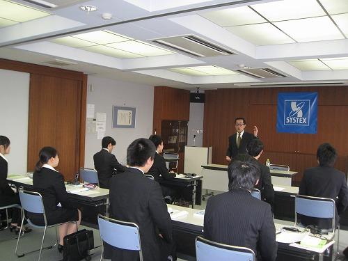 赤井先生の講義