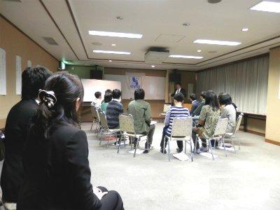 取締役の講義