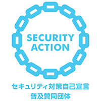 security_action_fukyusando_organization-small_color