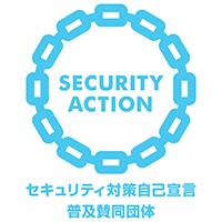 security_action_fukyusando_organization-small_color