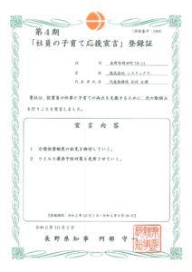 img-X12133634-0001